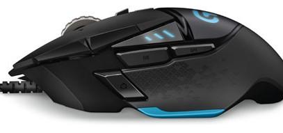 Logitech G Ayarlanabilir Oyun Mouse