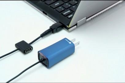 Laptop Adaptörlerinde Yeni Devir